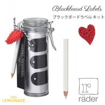 【Rader】ブラックボードラベル キット(0134-358)