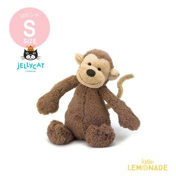 【Jellycat】Bashful Monkey Sサイズ モンキー ぬいぐるみ さる ジェリーキャット (BASS6MK) 【正規品】