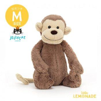 【Jellycat】 Bashful Monkey Mサイズ モンキー ぬいぐるみ さる ジェリーキャット (BAS3MK) 【正規品】