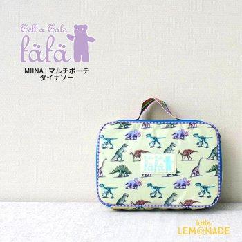 【fafa フェフェ】MIINAMIINA | マルチポーチ - ダイナソー(6285-0001)