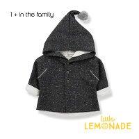 【1+ in the family ワンモアインザファミリー】 【1歳/2歳/3歳】 WBLAS  hood jacket/anthracite フード付柔らかなジャケット AW SALE