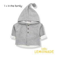 【1+ in the family ワンモアインザファミリー】 【1歳/2歳/3歳】  BLAS  hood jacket/ light grey フード付柔らかなジャケット AW SALE