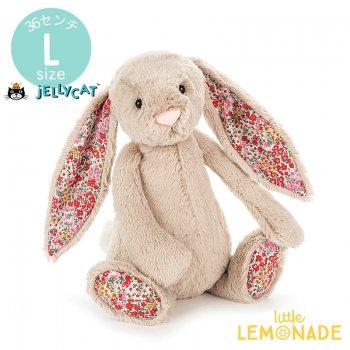 【Jellycat】 Blossom Beige Bunny Lサイズ 花柄×ベージュ 36cm バニー ぬいぐるみ うさぎ (BL2BB) 【正規品】