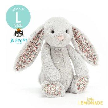 【Jellycat】 Blossom Silver Bunny Lサイズ 花柄×シルバー 36cm バニー ぬいぐるみ うさぎ (BL2SB) 【正規品】