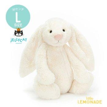 【Jellycat】 Bashful Cream Bunny Lサイズ クリーム ホワイト 36cm バニー ぬいぐるみ うさぎ 白 (BAL2BC) 【正規品】