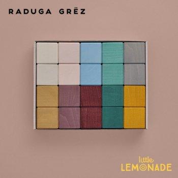 【Raduga Grez】 フォレストソウル キューブセット 20個入り ロシア製 積み木 木製 おもちゃ 【Forest soul Cubes set】 RG01002