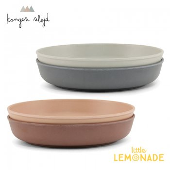 【Konges Sloejd】 プレート 2枚セット 【FRENCH GREY/MIDNIGHT】【SAHARA/MORROCAN ROSE】 食器 メラミン KS1497