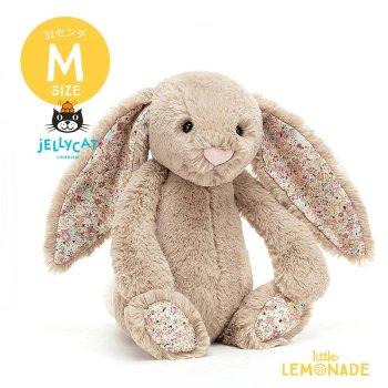 【Jellycat ジェリーキャット】 Blossom Beige Bunny Mサイズ 花柄xベージュ  うさぎ バニー ぬいぐるみ  (BLN3BB) 【正規品】