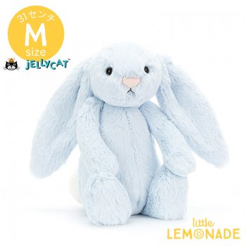 <img class='new_mark_img1' src='https://img.shop-pro.jp/img/new/icons55.gif' style='border:none;display:inline;margin:0px;padding:0px;width:auto;' />【Jellycat】 Bashful Blue Bunny Mサイズ ブルー うさぎ バニー ぬいぐるみ ジェリーキャット 水色  (BAS4BB)  【正規品】