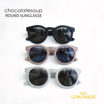 【chocolatesoup】 ラウンド サングラス キッズサイズ/ベージュ・グレイ・ブラック ROUND SUNGLASSE  (CS10095-BG/GY/BK) チョコレートスープ