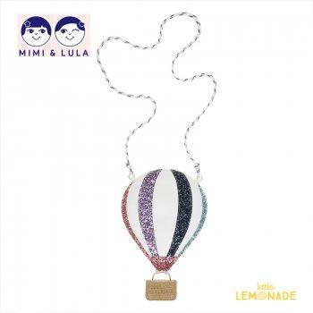 【Mimi&Lula ミミアンドルーラ】 HOT AIR BALLOON BAG/ グリッター気球ポシェット(ML50300460)