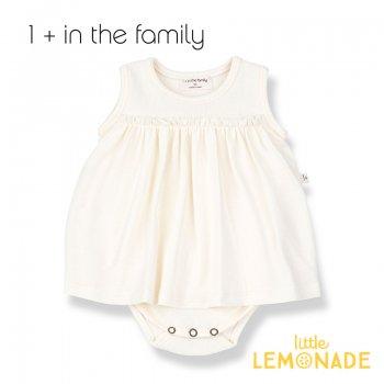 【1+ in the family】 ベビーワンピース SYBILLA body-dress 【6か月/12か月】ホワイト 女の子(376410211) 20SS  SALE