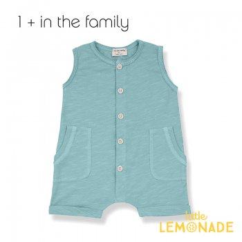 【1+ in the family】 ロンパース TROIA romper 【9か月/12か月/18か月】MINT ユニセックス (376411311) 20SS  SALE YKZ
