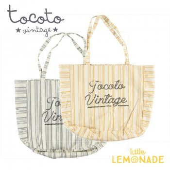【Tocoto Vintage】Striped Bag 【イエロー/グレー】 ロゴ入りトートバッグ (S71720) 20SS SALE