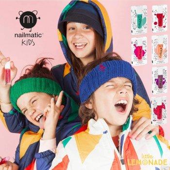 【nailmatic ネイルマティック】リップグロス Kids Lip Gloss/全6種類 香つき