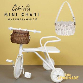 【Olli Ella オリエラ】MINI CHARI キッズ用バッグ 2色 自転車バスケット 子供用 かご カゴ バッグ ショルダーバッグ リトルレモネード