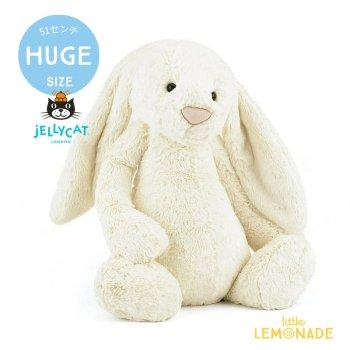 【Jellycat】 Bashful Cream Bunn Hugeサイズ (XL) クリーム ホワイト バニー ぬいぐるみ うさぎ (BAH2BC) 【正規品】