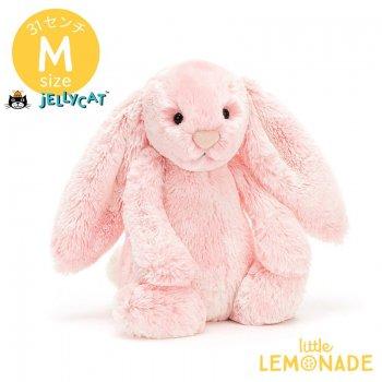 【Jellycat】 Bashful Peony Bunny Mサイズ バニー ピオニー ぬいぐるみ ピンク peony ジェリーキャット (BAS3PEO)