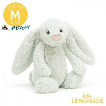 【Jellycat】 Bashful Seaspray Bunny  Mサイズ シースプレイ ミント グリーン うさぎ バニー ぬいぐるみ ジェリーキャット 緑  (BAS3SS) 【正規品】