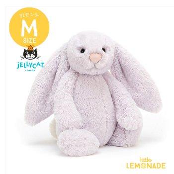 【Jellycat ジェリーキャット】 Bashful Lavender Bunny Mサイズ ラベンダー うさぎ バニー ぬいぐるみ  パープル 紫  (BAS3LAV) 【正規品】