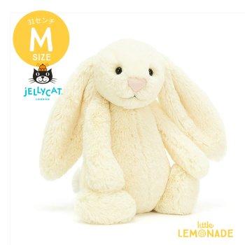 【Jellycat】 Bashful Buttermilk Bunny Mサイズ バターミルク うさぎ バニー ぬいぐるみ アイボリー ジェリーキャット  (BAS3PRI) 【正規品】