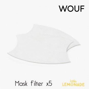 【WOUF】 フェイスマスクフィルター/5枚入り【Mask Filter】 マスクフィルター リトルレモネード (F200001)