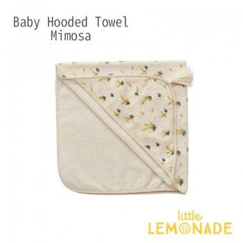 【garbo&friends】  フード付きベビータオル/ミモザ柄 Baby Hooded Towel 【ベビー 出産祝い ミモザ タオル コットン】   GF627P1831GL