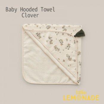 【garbo&friends】  フード付きベビータオル/クローバー柄 Baby Hooded Towel 【ベビー 出産祝い ミモザ タオル コットン】   GF627P3631GL