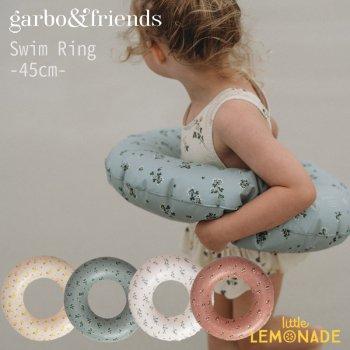 【garbo&friends】   浮き輪/45cm 0-3才用 スイムリング ミモザ クローバー ブルーベル ベビー キッズ