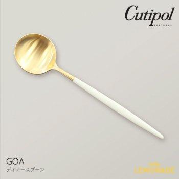 【Cutipol】クチポール GOA ホワイト/ゴールド ディナースプーン カトラリー 白 金 テーブルスプーン(39724502)