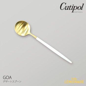 【Cutipol】クチポール GOA ホワイト/ゴールド デザートスプーン カトラリー 白 金 スプーン (39724505)