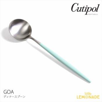 【Cutipol】クチポール GOA ターコイズ/シルバー ディナースプーン カトラリー ブルー 青 銀 テーブルスプーン  (39724673)