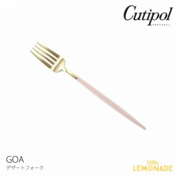 【Cutipol】クチポール GOA ピンク/ゴールド デザートフォーク カトラリー PINK GOLD フォーク (39724243)