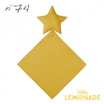 【Numero74】 LOVEY STAR DOUDOU お星さまのついたベビーハンカチ ベビータオル