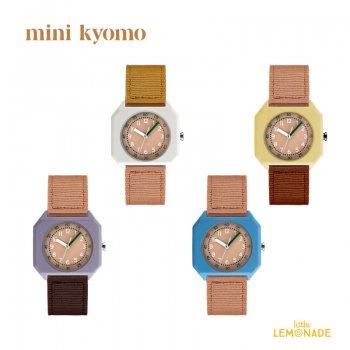 【mini kyomo】 KIDS WATCH / 全4色 【Plum cake/ Sunburn / Havana Sky / Cherry Bomb】 子供用腕時計