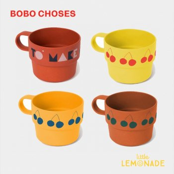 【BOBO CHOSES】 バンブーカップ 4個セット Bamboo Cups Pack x4 cup 119291