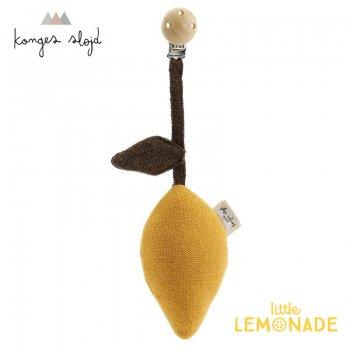 【Konges Sloejd】 LEMON PRAM TOY ガラガラ クリップ付き ベビートイ レモン おもちゃ (16166)