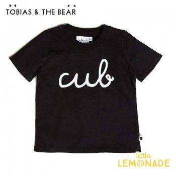 【Tobias & The Bear】 Cub tee Tシャツ【12-18/18-24か月/2-3歳】 ブラック 半袖シャツ クマ  (CUBT)
