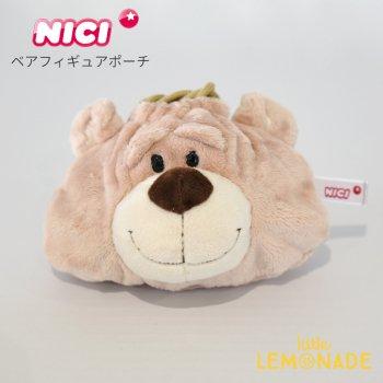 【NICI】ベアフィギュアフェイスポーチ 【ポーチ 巾着 くま ラブベア】 (3090465)