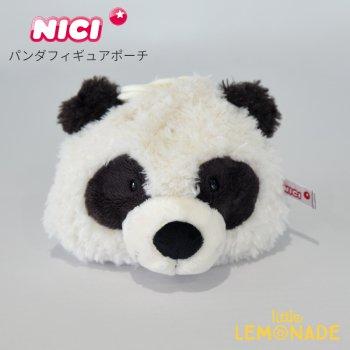 【NICI】パンダフィギュアフェイスポーチ  【ポーチ 巾着 ぱんだ 動物】 (3090654)