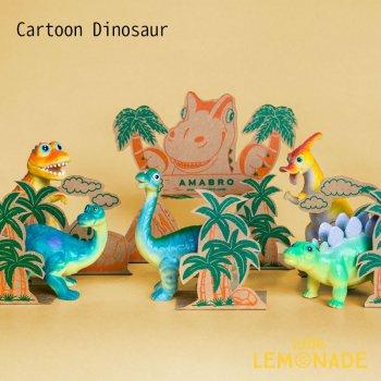恐竜フィギュア 12個セット/CARTOON Dinosaur 【amabro】 【キッズ toy おもちゃ フィギュア オブジェ ダイナソー 恐竜 キッズトイ】 リトルレモネード Code_1625