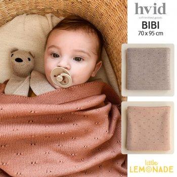 【hvid】  ニットブランケット Bibi 【mustard/oat】 アジュール編み ベビー毛布 おくるみ メリノウール ヴィズ ベルギー 北欧