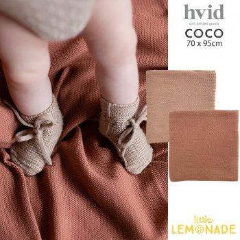 【hvid】 ニットブランケット Coco 【blush/brick】 アジュール編み ベビー毛布 おくるみ メリノウール ヴィズ ベルギー 北欧