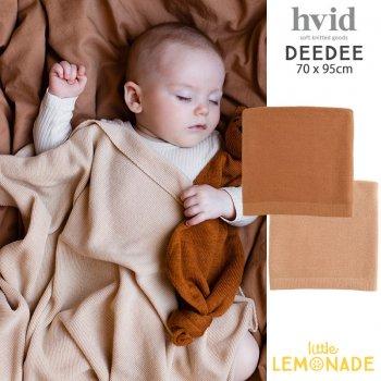 【hvid】 コットンブランケット blanket Deedee 【apricot/clay】 サマーブランケット スワドル ベビー毛布 おくるみ Cotton ヴィズ ベルギー 北欧