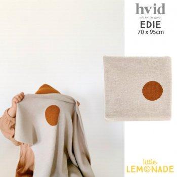 【hvid】 ニットブランケット Edie 【off-white / rust 】 ジャカード編み ベビー毛布 メリノウール ヴィズ ベルギー 北欧