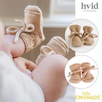 【hvid】 ニット ベビーシューズ Booties 【apricot/sand】  0-12か月 ベビーブーティー 毛糸 赤ちゃん 靴 ヴィズ ベルギー 北欧