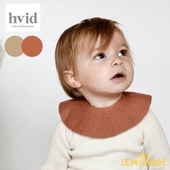 【hvid】 ニット 付け襟 collar 【brick/sand】襟巻 ベビー キッズ えりまき 毛糸 ヴィズ ベルギー 北欧