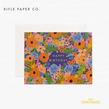 【RIFLE PAPER ライフルペーパー】 バースデーカード /  Simone Birthday(シモーネ・バースデー) (GCB063)