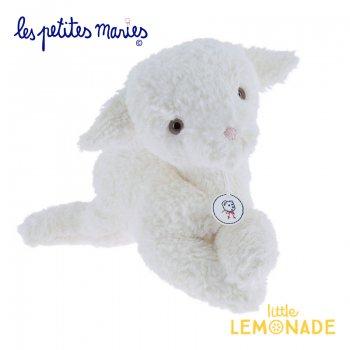 【Les Petites Maries】TRIANON BLANC LAIT ひつじのぬいぐるみ インポート レ・プティット・マリー ベビー 子供 ギフト  (78913)