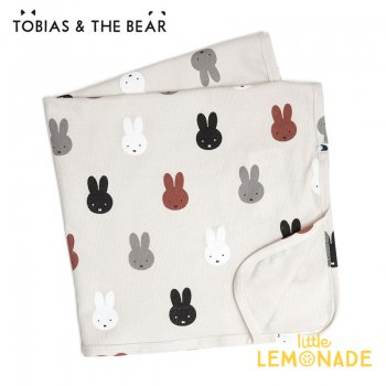 【Tobias & The Bear】 Miffy & Friends Blanket ミッフィー ブランケット 【70cm x 70cm】 ミッフィー おくるみ